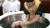 Le Baptême du Seigneur (Mc 1,7-11)