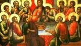 Le séminaire des apôtres (Mc 3,13-19)