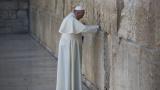Les relations avec le judaïsme