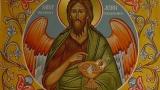 Prédication de Jean-Baptiste (Mc 1,1-8)